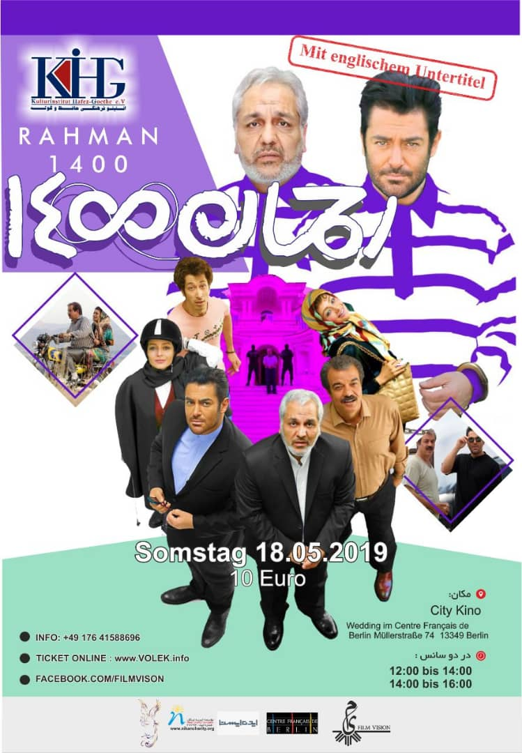 Kulturinstitut Hafez-Goethe veranstaltet eine unterhaltsame Komödien